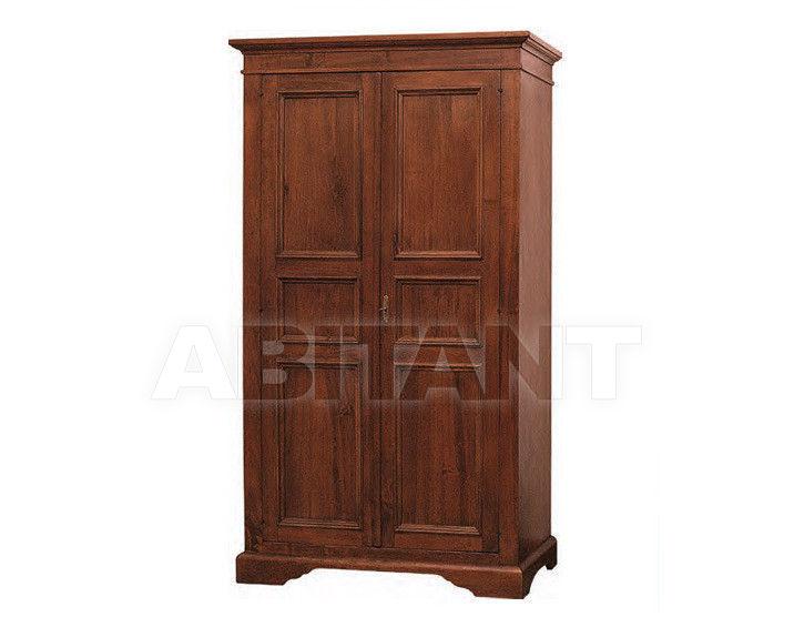 Купить Шкаф гардеробный Gaia Сomplement Art.100