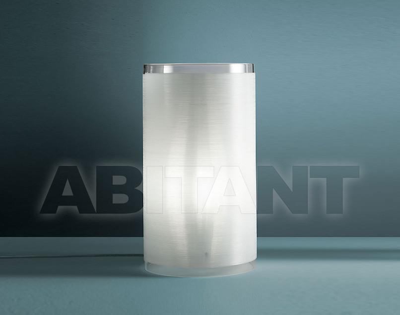 Купить Лампа настольная Fontana Arte Table 3856/1