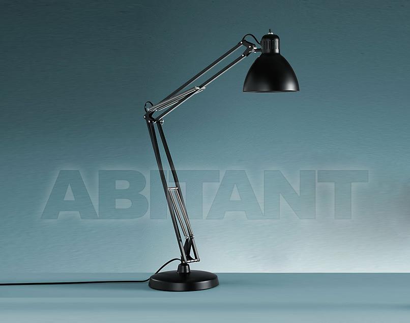 Купить Лампа настольная Fontana Arte Table 8001..