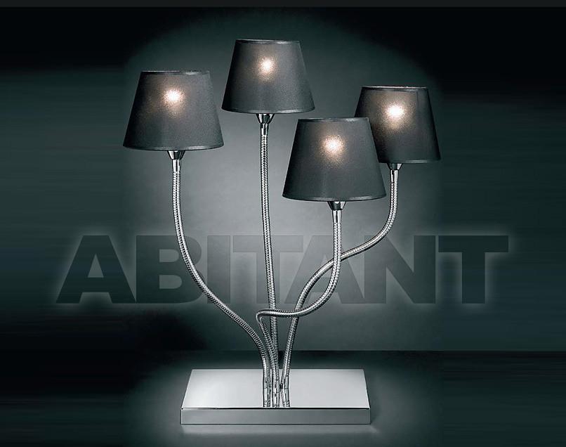 Купить Лампа настольная Ilumi di Cristina Linea Glamour GL 86