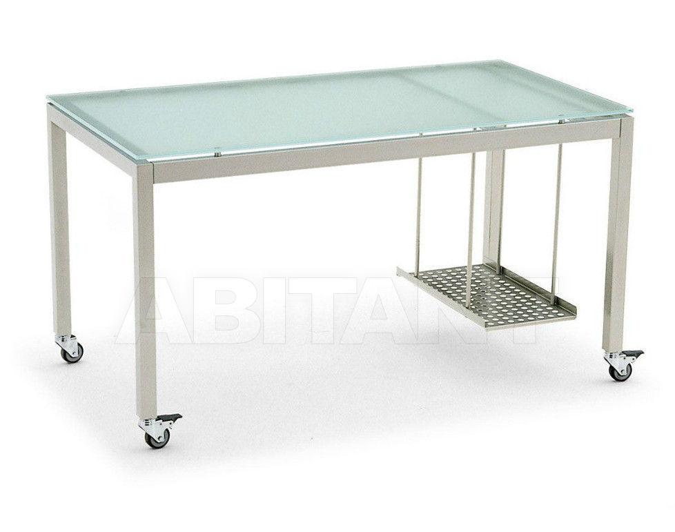 Купить Стол сервировочный Calligaris  Tavoli-consolle CS/369-D