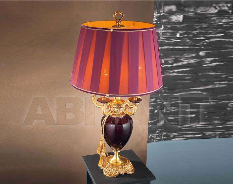 Купить Лампа настольная Euroluce Lampadari  2012 270/LG5L