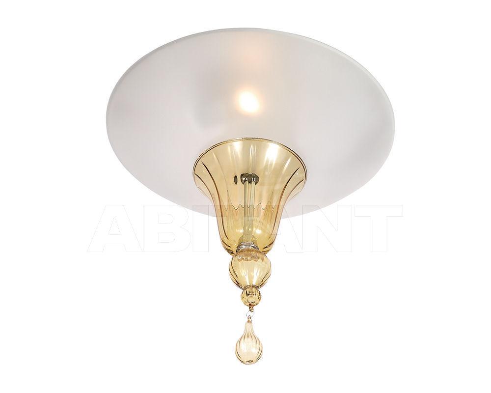 Купить Светильник Divinare 4002/01 PL-2