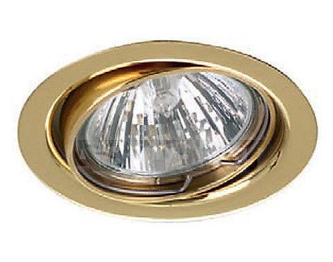 Купить Светильник точечный Brumberg Light 20xiii 2067.00