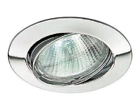 Купить Светильник-спот Brumberg Light 20xiii 2164.02