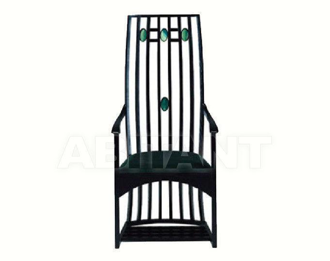 Купить Стул с подлокотниками Steel Line 2011 449