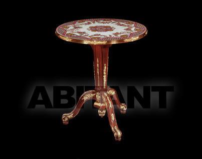 Купить Столик кофейный Anselmo Bonora 2010 2035  rosa