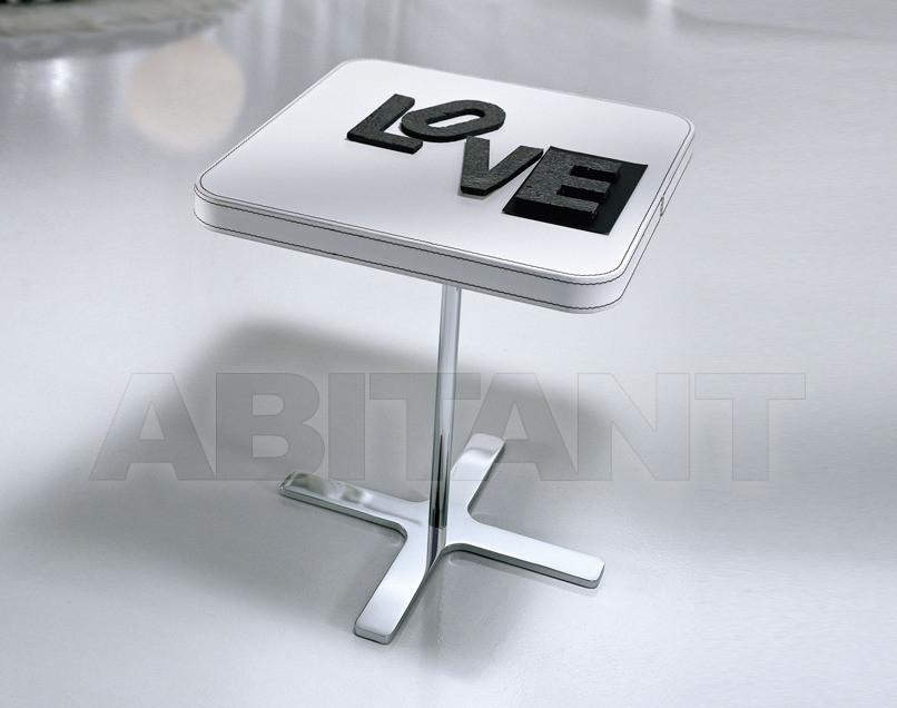 Купить Столик кофейный Ciacci Kreaty Ray 1485