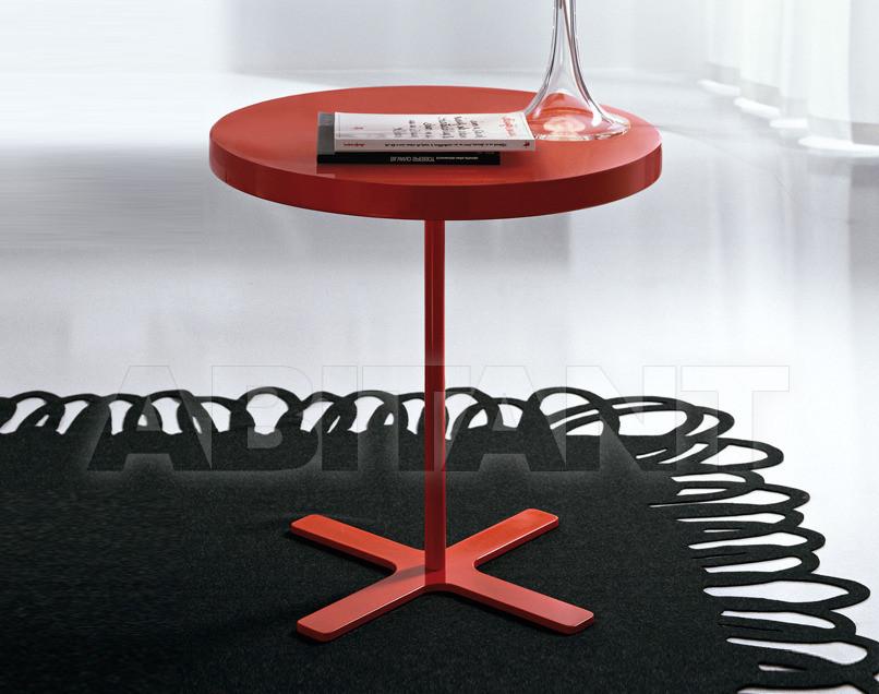 Купить Столик кофейный Ciacci Kreaty Ray 1484