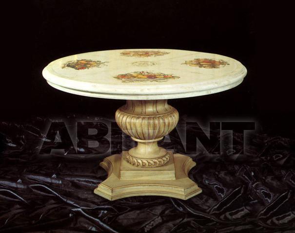 Купить Стол обеденный Anselmo Bonora 2010 9070  Tavolino rettangolare/Little rettangular table