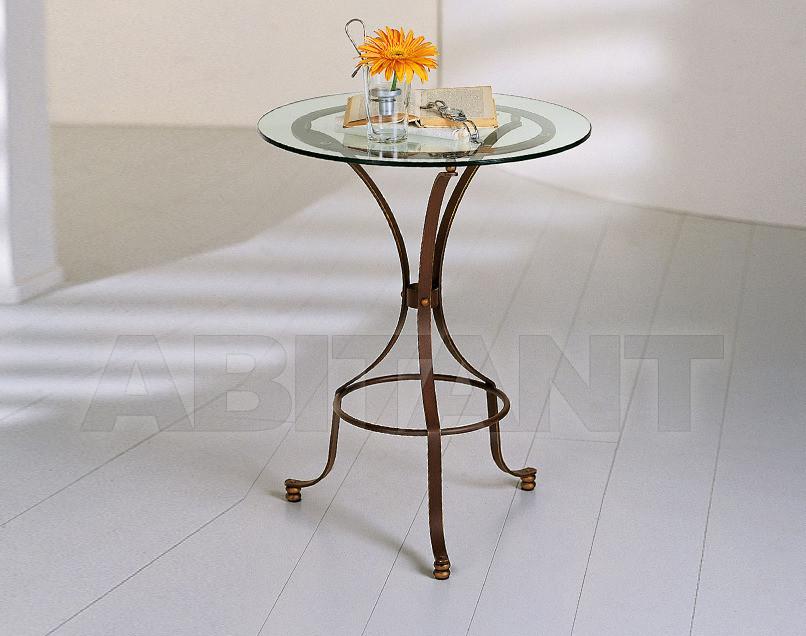 Купить Столик приставной Ciacci Kreaty 1105