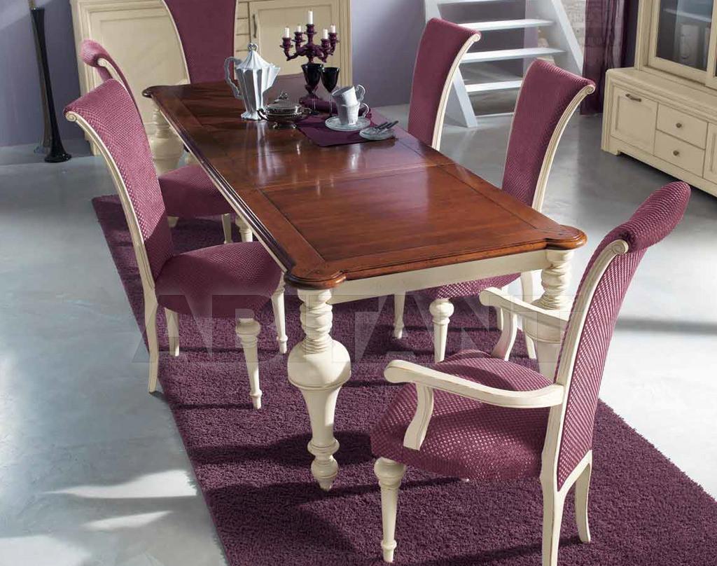 Купить Стол обеденный F.lli Corso Srl Glamour 1310
