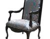 Кресло серии Recreational chair W1285A-02
