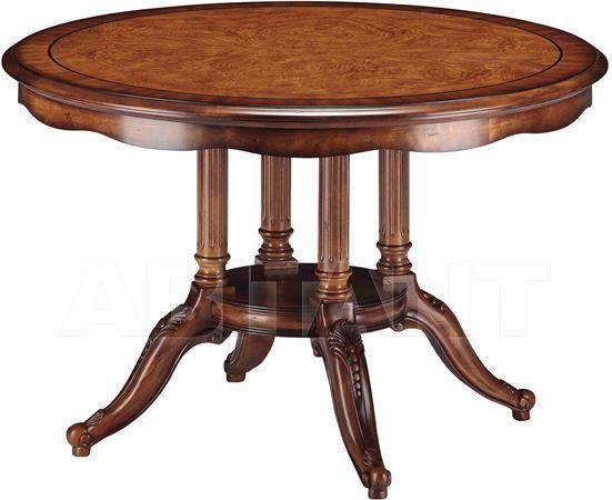 Купить Стол обеденный серии Gainwell W3161-01