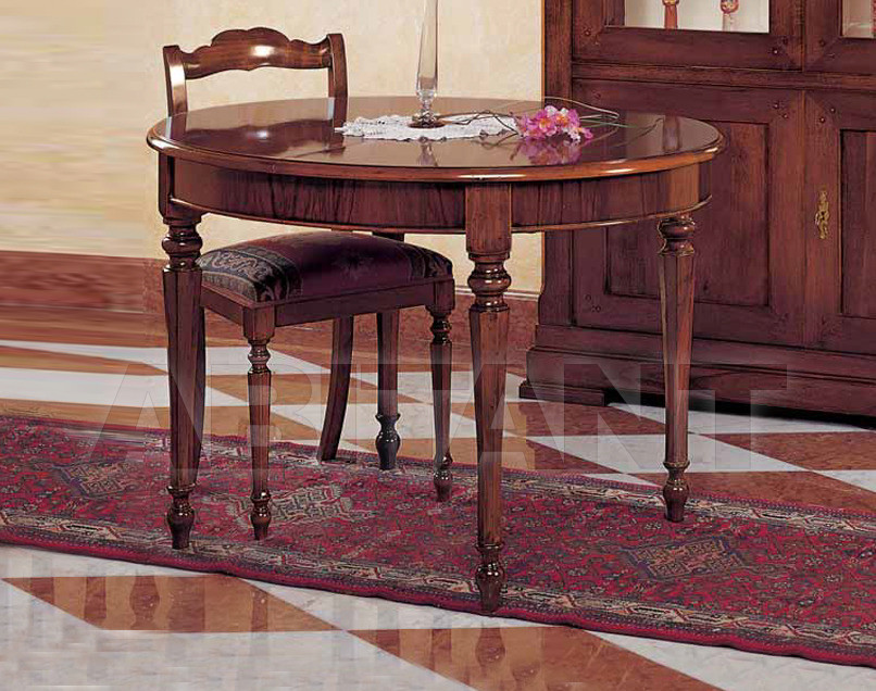 Купить Стол обеденный F.lli Corso Srl L'ottocento 662