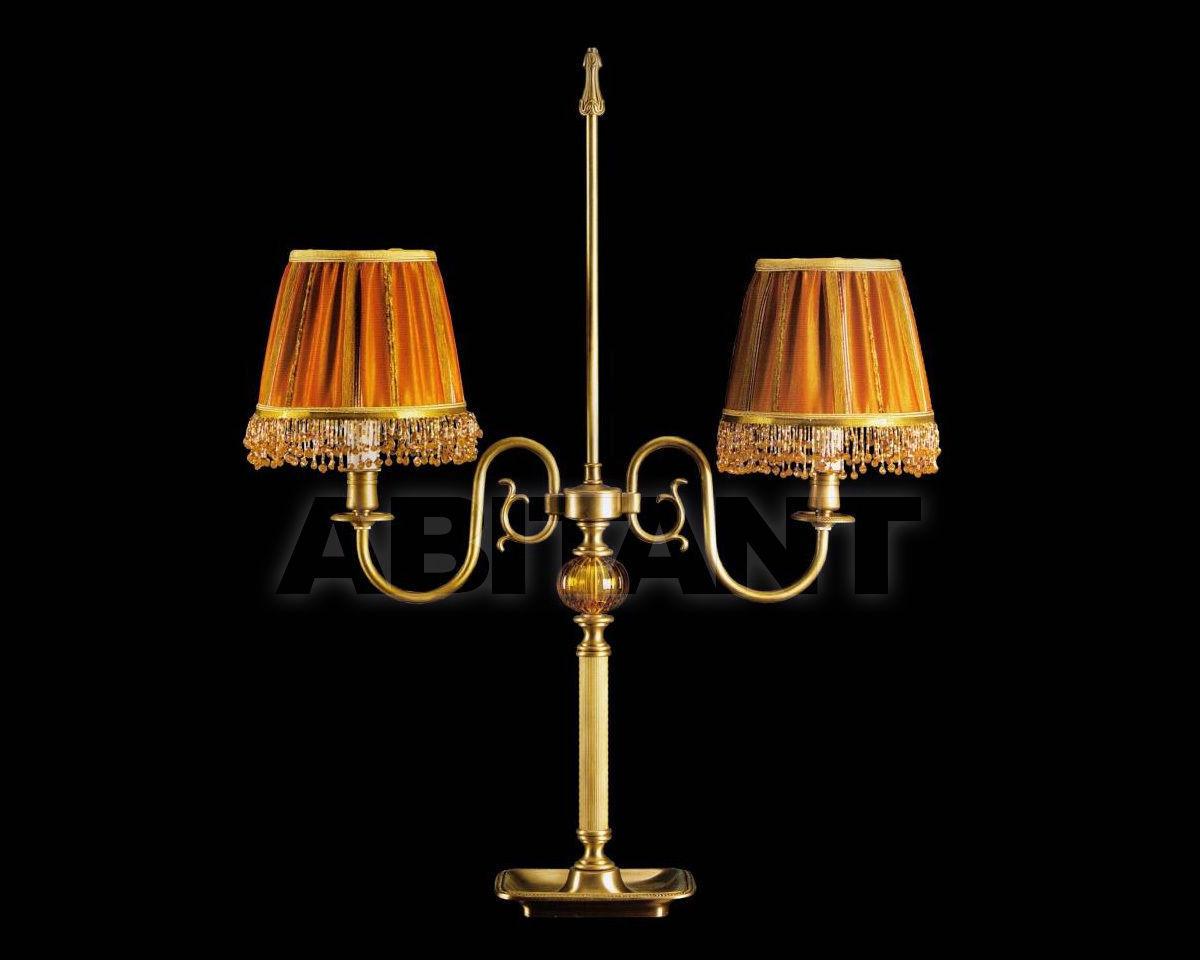Купить Лампа настольная IL Paralume Marina  2013 961 /2