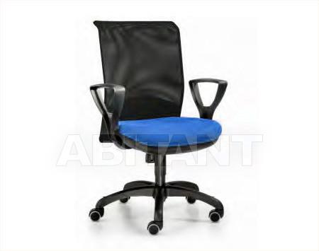 Купить Стул с подлокотниками MINI Uffix Office Seating 166