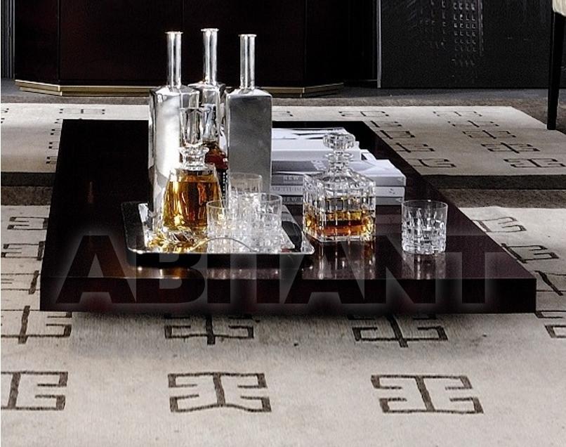 Купить Столик журнальный Mobilidea   2012 5106