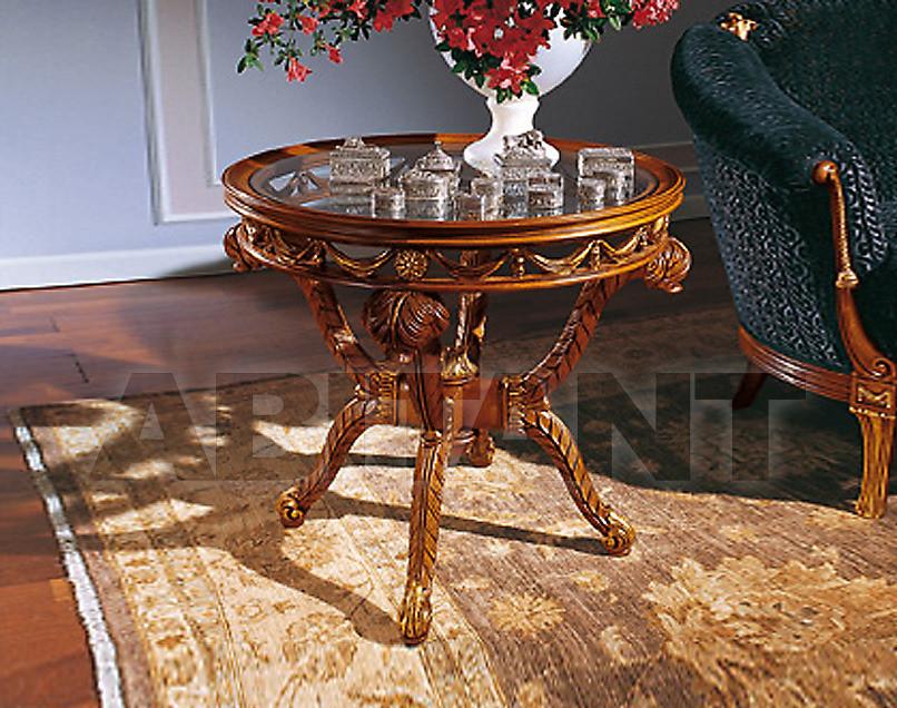Купить Столик приставной Colombo Mobili Living 292
