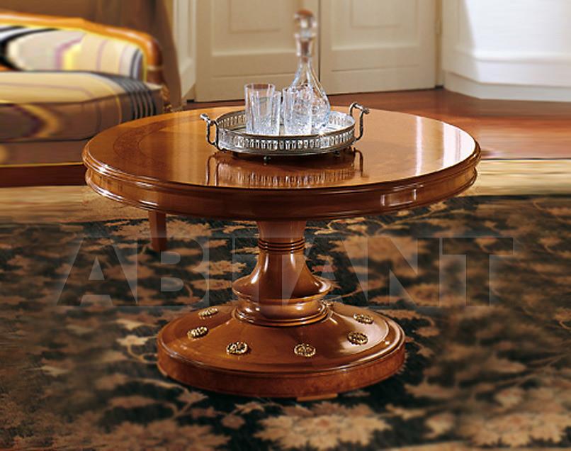 Купить Столик кофейный Colombo Mobili Living 393.100