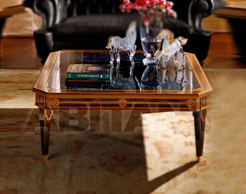 Купить Столик журнальный Colombo Mobili Living 405.120