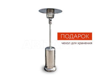 """""""Амиата"""" , Газовый обогреватель HSS-A-SS"""