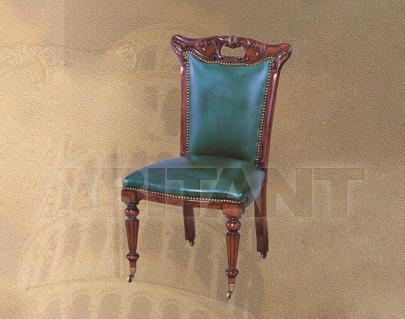 Купить Стул Camerin 2010 107