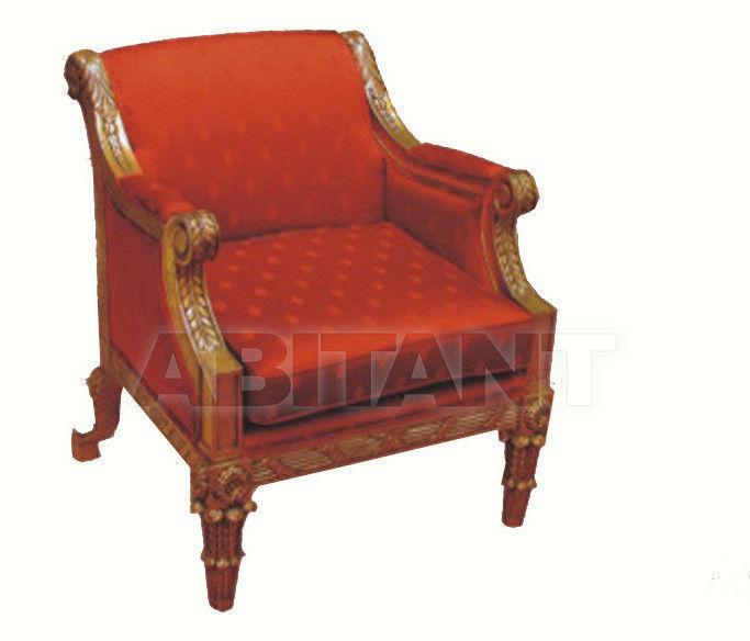 Купить Кресло Camerin 2010 132A