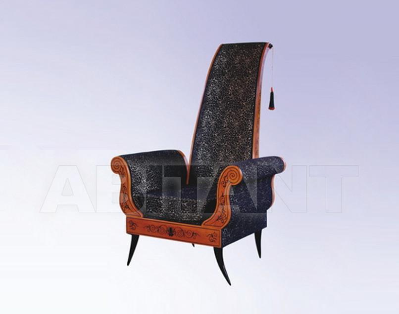 Купить Кресло Camerin 2010 1004