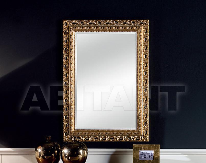 Купить Зеркало настенное Tarocco Vaccari Group Blue 7954
