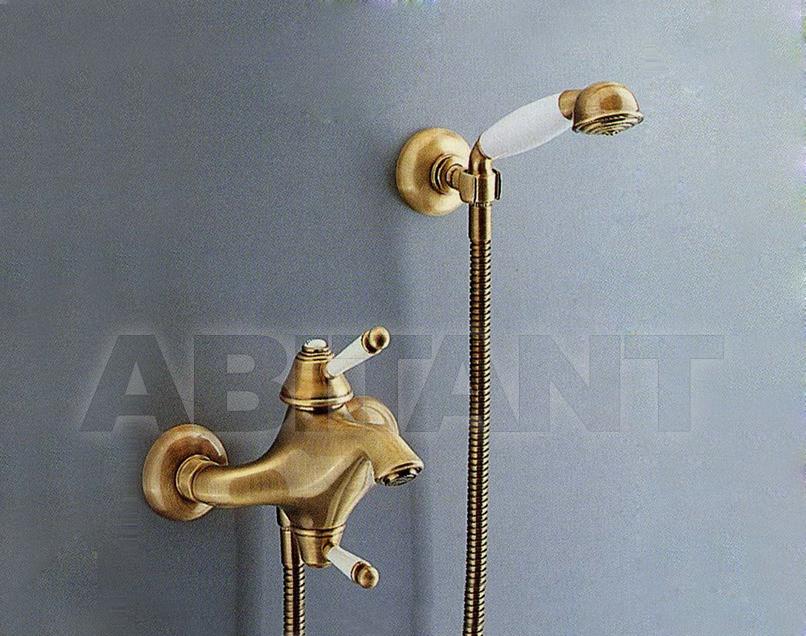 Купить Смеситель для ванны Lineatre Leva 126