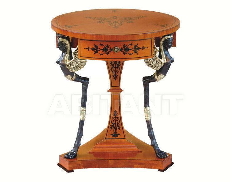 Купить Столик приставной Camerin 2010 2004