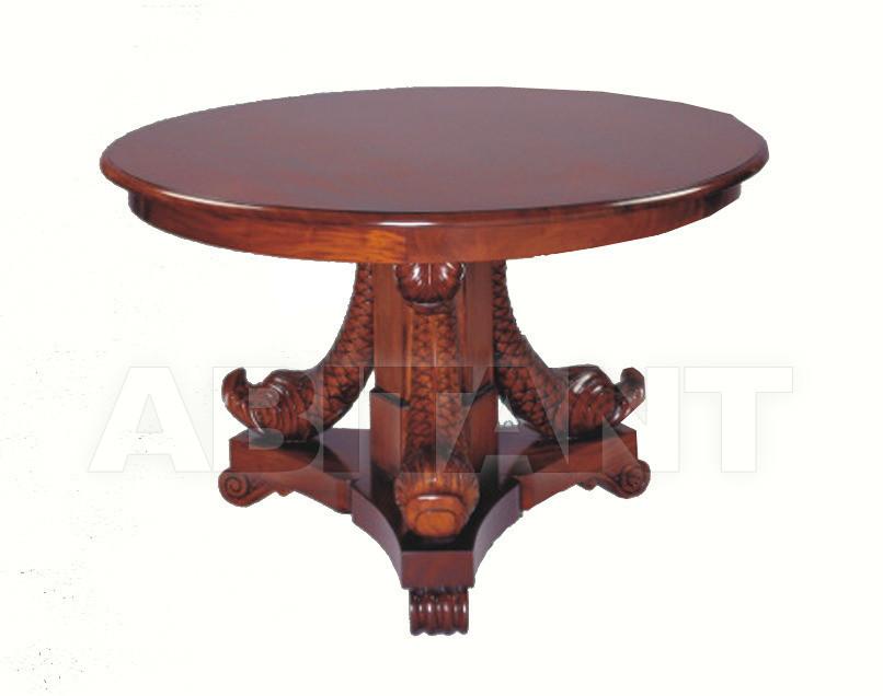Купить Стол обеденный Camerin 2010 245