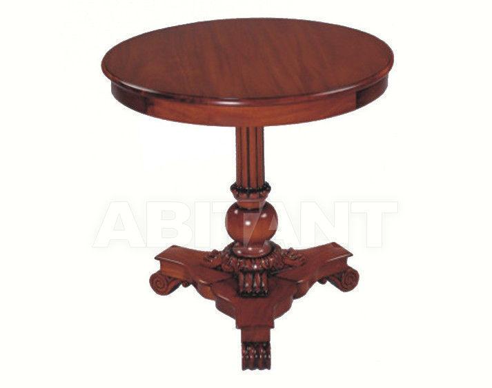 Купить Столик приставной Camerin 2010 250
