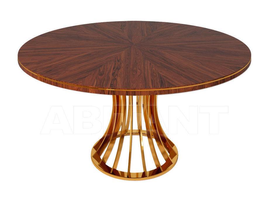 Купить Обеденный стол PRIME