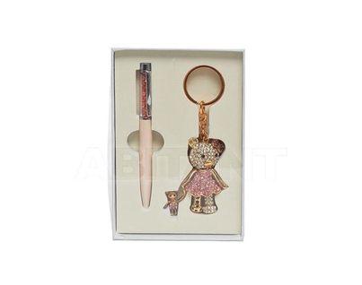 PK0452 Подарочный набор (ручка, брелок) 5*2,5*13,8