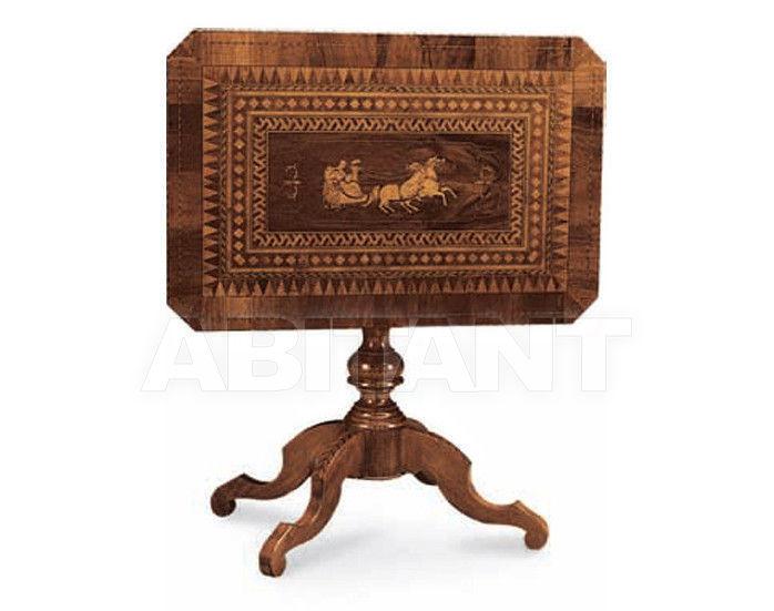 Купить Стол обеденный Malvezzi Giovanni Antiqua 112