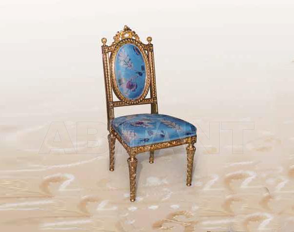 Купить Стул Bazzi Interiors Versailles 8004