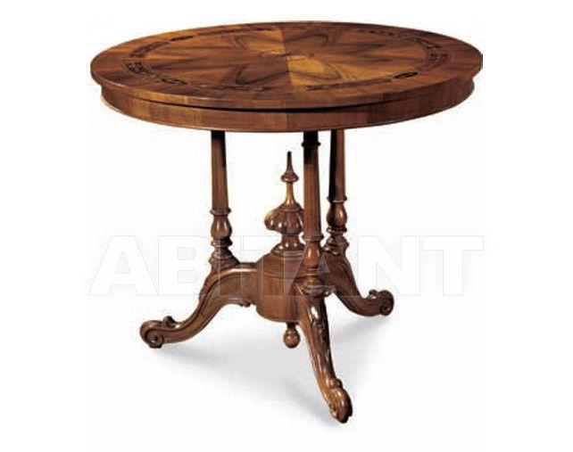 Купить Стол обеденный Malvezzi Giovanni Antiqua 137