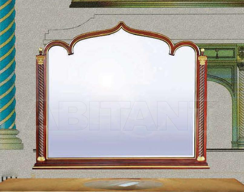 Купить Зеркало настенное Camerin 2010 5014
