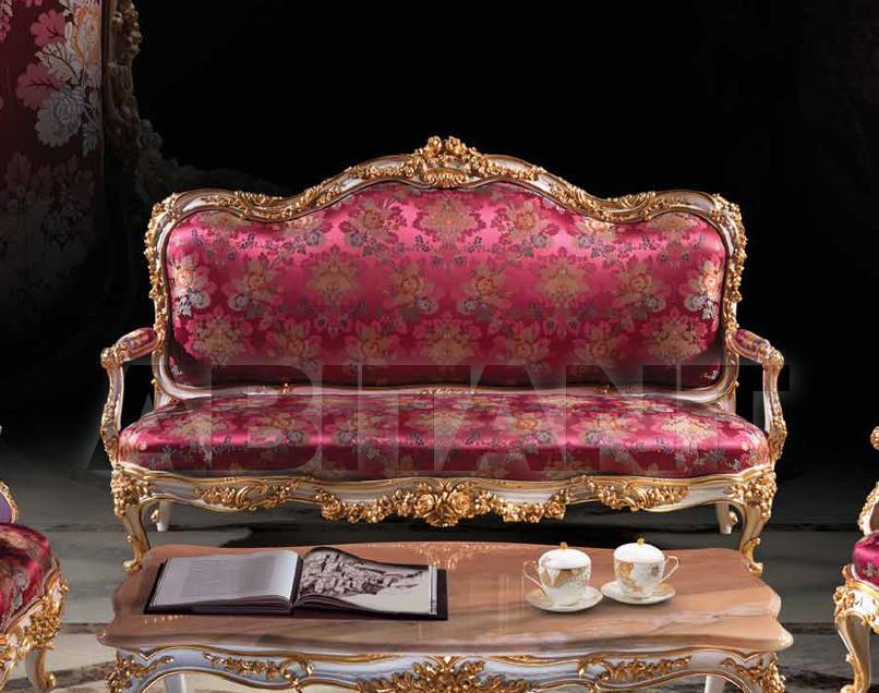 Купить Канапе Bazzi Interiors Versailles 1008