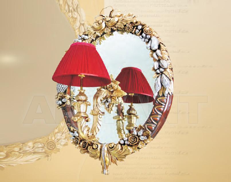Купить Зеркало настенное Camerin 2010 5039