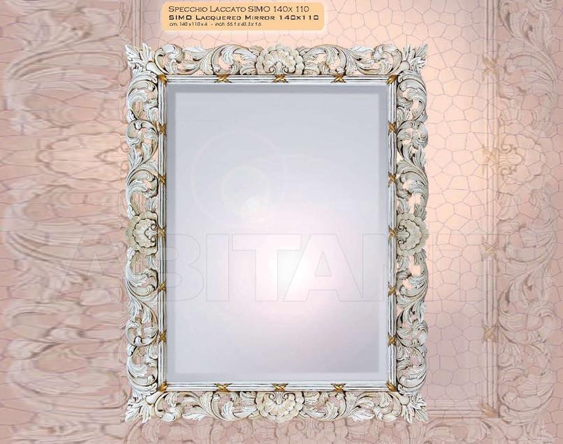 Купить Зеркало настенное Camerin 2010 5003