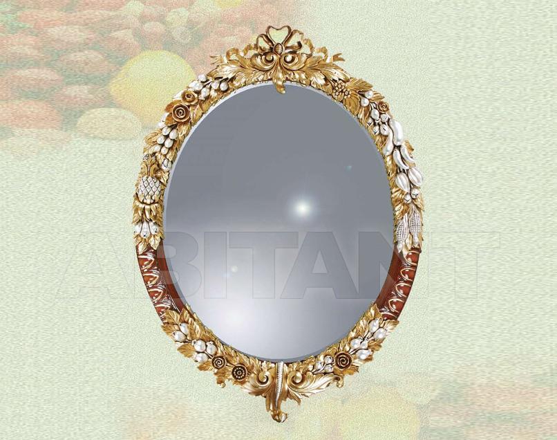 Купить Зеркало настенное Camerin 2010 5005
