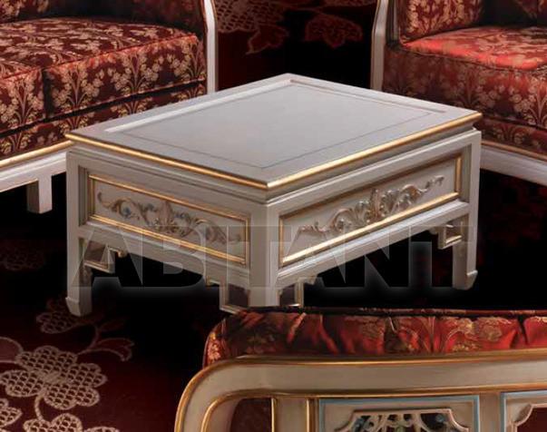 Купить Столик журнальный Bazzi Interiors Versailles F632 Tavolo