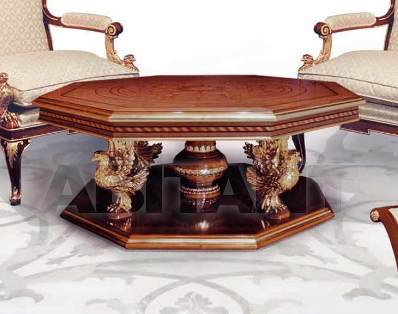 Купить Столик журнальный Bazzi Interiors Serie 1000 5810