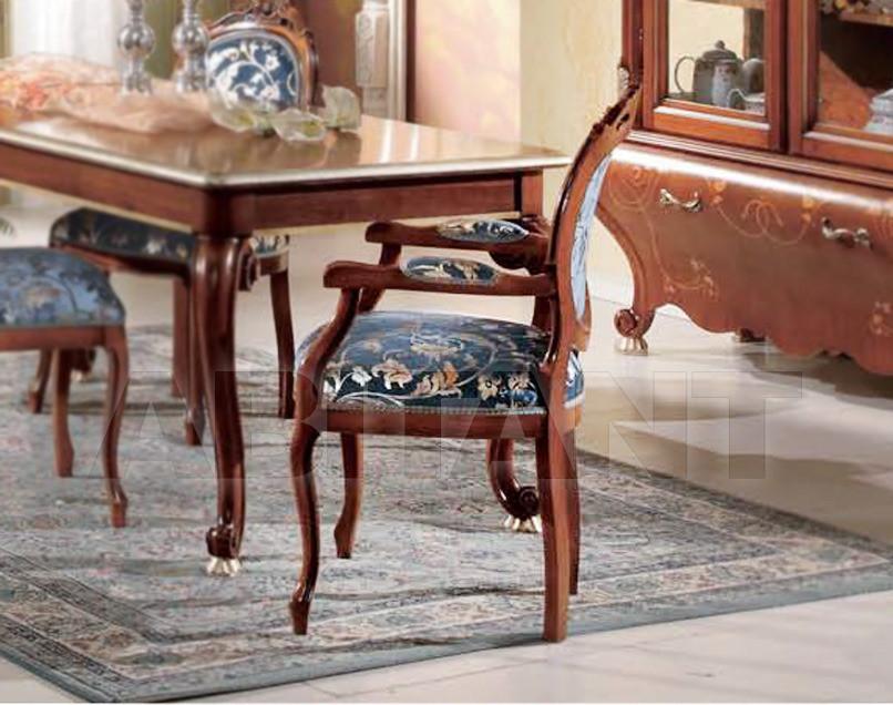 Купить Стул с подлокотниками Tarocco Vaccari Group Luxury T533