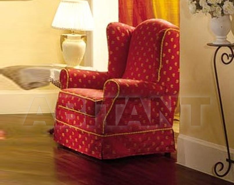 Купить Кресло CIS-Salotti 2012 CAMELIA Poltrona