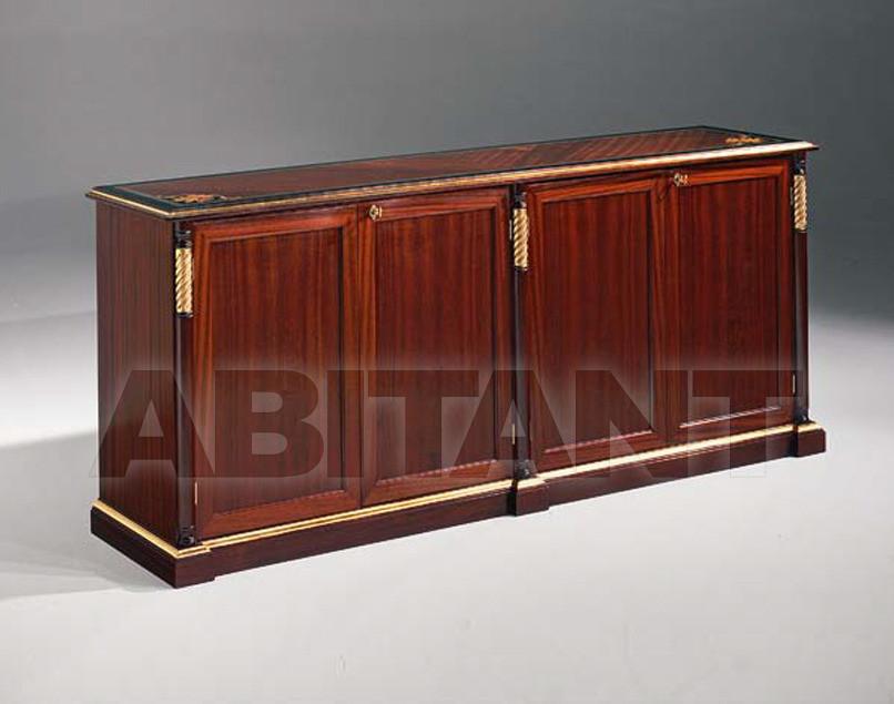 Купить Комод Belloni Classico 2730