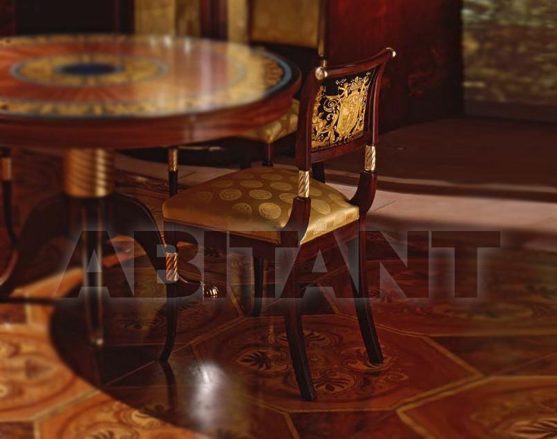 Купить Стул Belloni Classico 2372 1